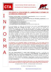 VOLVEMOS A DENUNCIAR EL LAMENTABLE ESTADO DE LA SANIDAD ANDALUZA