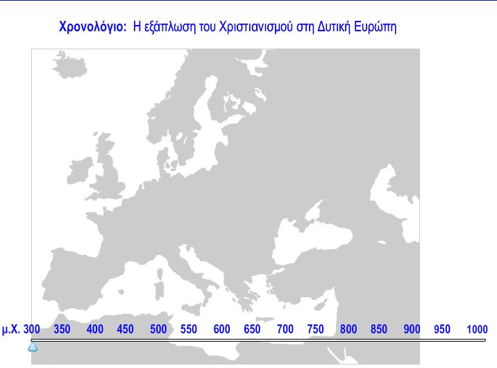 http://ebooks.edu.gr/modules/ebook/show.php/DSGYM-C117/510/3331,13437/extras/html/kef4_en23_exaplosi_xristianismou_popup.htm