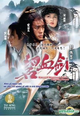 Poster phim Tân Bích Huyết Kiếm, Poster movie Ân Tình Bích Huyết Kiếm - Sword Stained With Royal Blood 2007