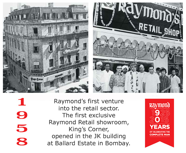 Raymond 1925 - 2015 First Raymond Retail showroom 1958
