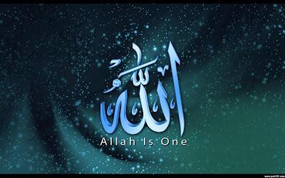 Allah islamic wallpaper hd
