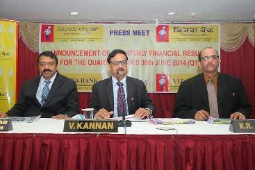 Vijaya Bank's Q1 net profit jumps 22% to Rs 161 crore