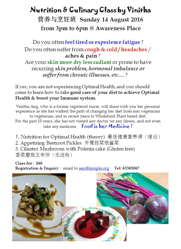 Do you want to achieve Optimal Health ? Join us on 14 August
