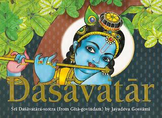 Dasavatar Stotra by Jayadeva Goswami