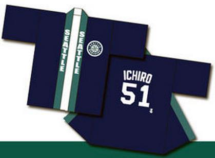 Ichiro Happi Coats