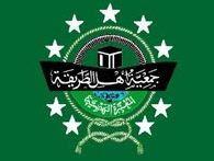 Jamiah Ahlu Thariqoh Mu'tabaroh Annahdliyah by www.dokumenpemudatqn.com,tarekat,islam,muslim,suryalaya