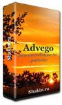 есплатные рекомендации Михаила Шакина по Advego