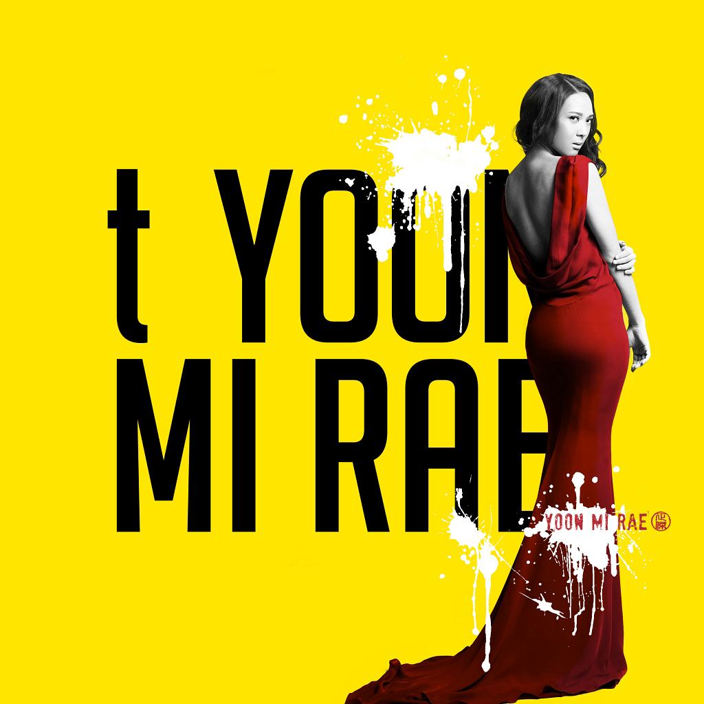 [Single] Yoon Mi Rae – Get It In (The Creators Project)
