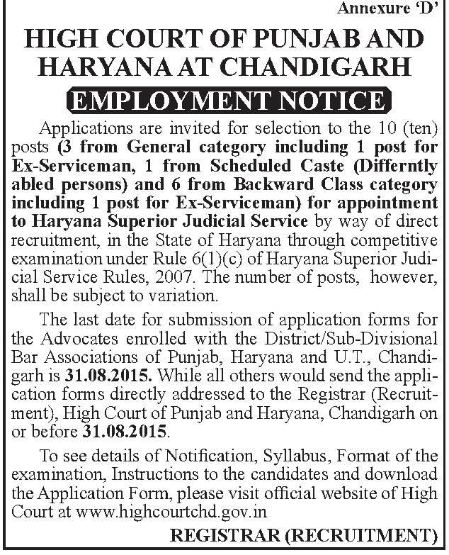 High Court Recruitment 2015