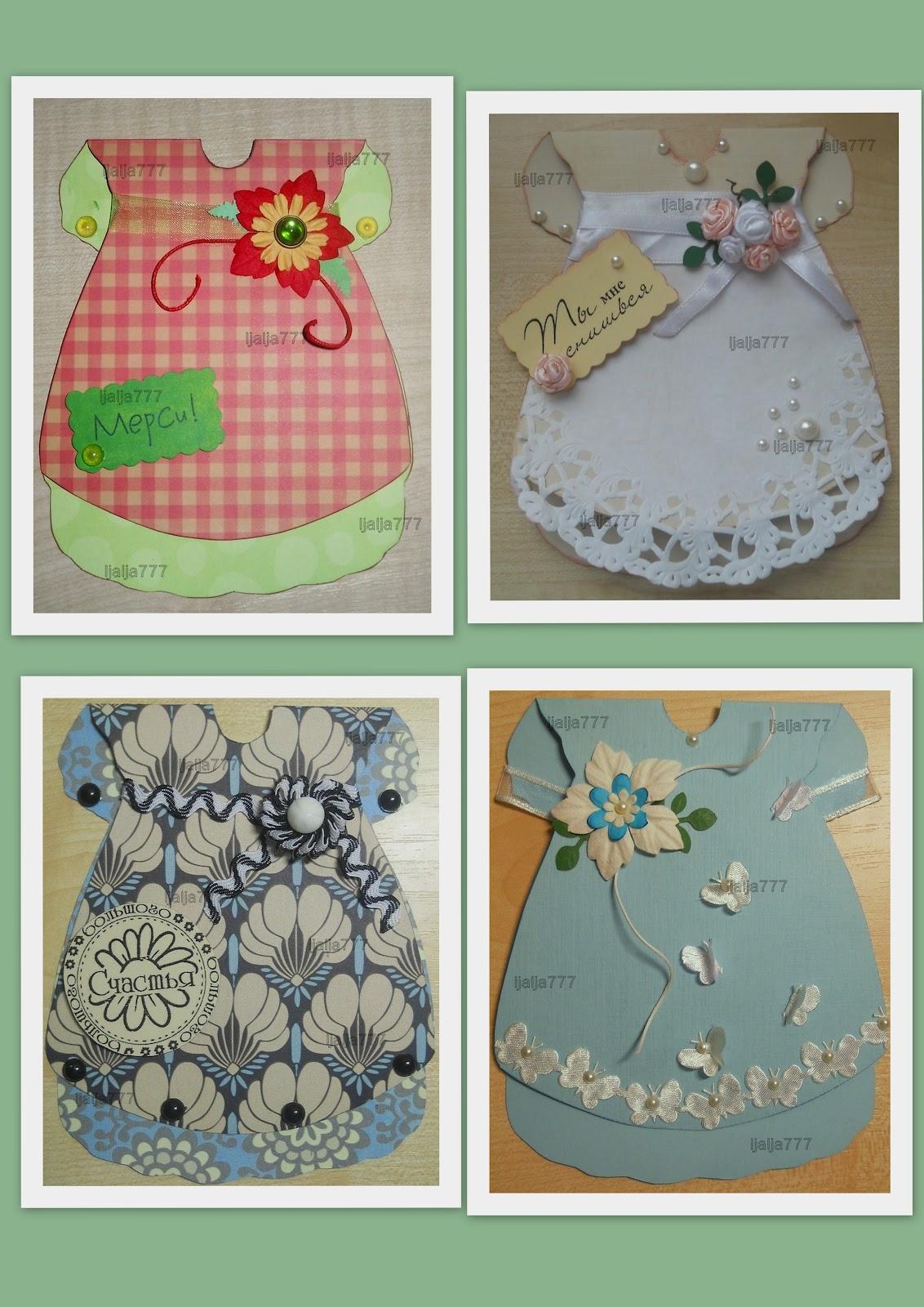 Платье скрапбукинг открытка 19