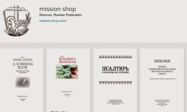 http://issuu.com/mission-shop