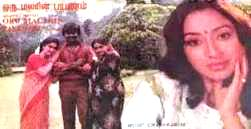 Watch Oru Malarin Payanam (1985) Tamil Movie Online