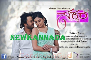 Sakkare Kannada Movie Download