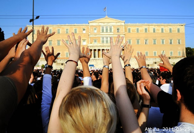 """Λέμε """"ΟΧΙ"""" στα ψευτοδιλήμματα και στην αυτοσταύρωση του λαού που ζητούν ο Τσίπρας και η ψοφοδεξιά και η κλεφτοπασοκική παρέα του"""