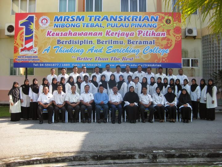 Barisan Pendidik MRSM Transkrian.