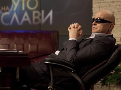 Слави Трифонов е пред фалит