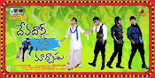 Devadas Style Marchadu Movie Wallpapers-thumbnail-1