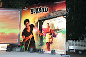 Karthikeya Audio Release function photos-thumbnail-3