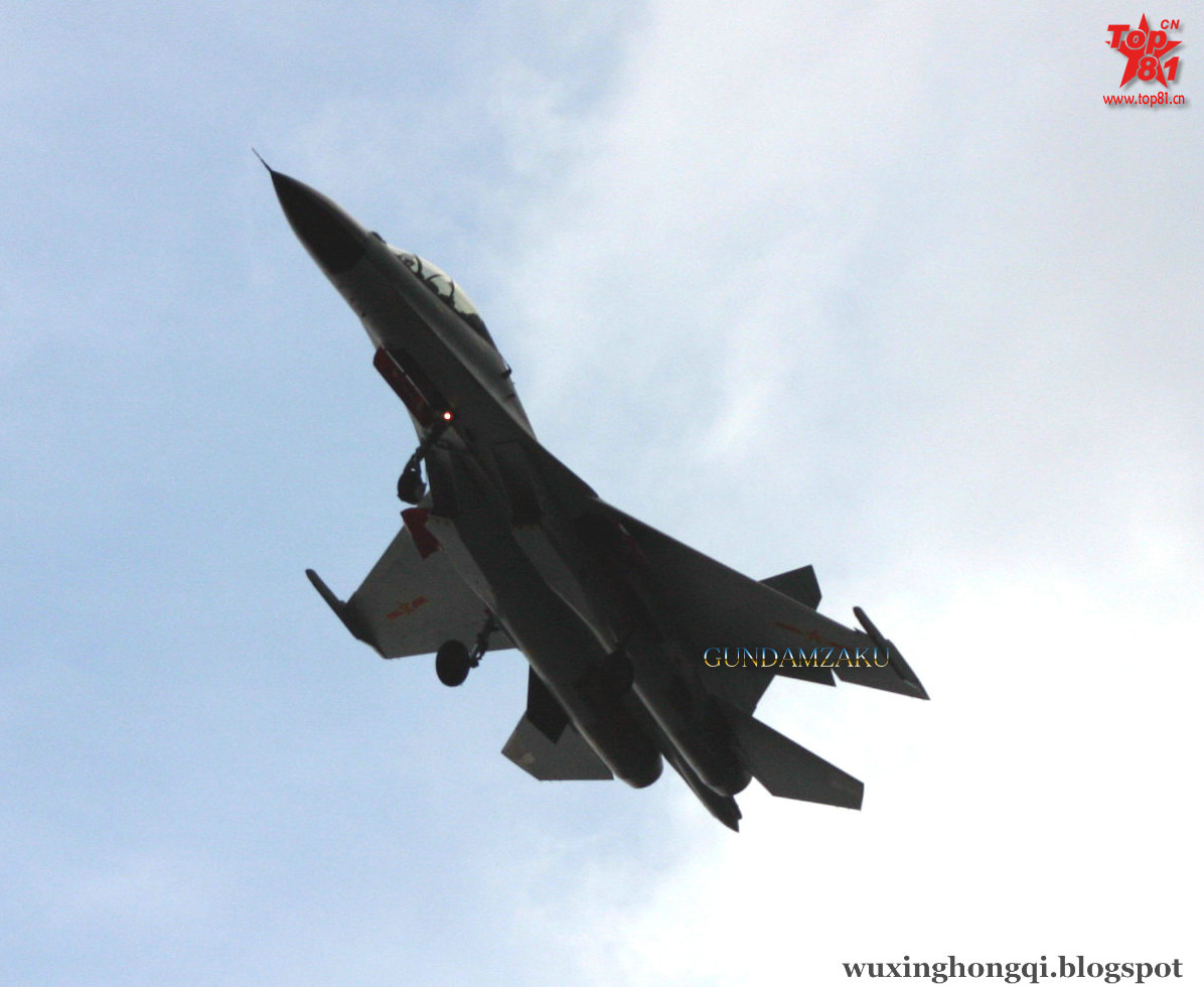 China's Newest Fighter Jet J-16 Revealed Online (Another ...