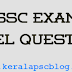 Staff Selection Commission (SSC) Exam Model Questions