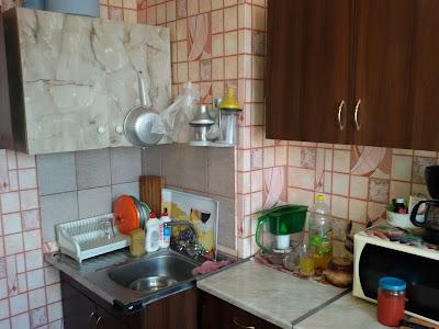 продажа квартиры Кривой Рог