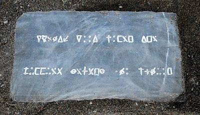 Oak Island Piedra simbolos Isla Roble Pozo del Dinero