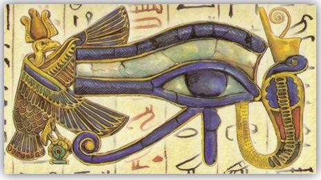 Udyat: tercer ojo, glándula pineal?