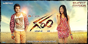 Aadi Garam movie wallpapers-thumbnail-4