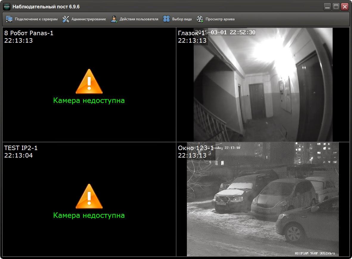 Пожарная сигнализация в жилых домах
