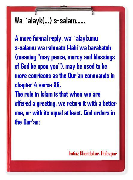 Bismillah muslim greeting praise be to allaah m4hsunfo