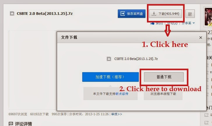 How to download from Pan Baidu