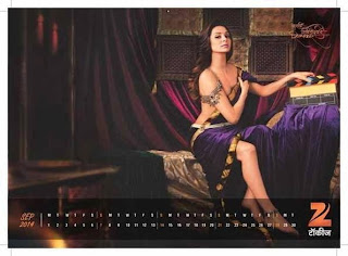 Neha Pendse Marathi Actress Pics