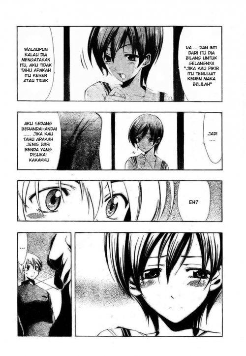 kimi no iru machi Online 24 page 10