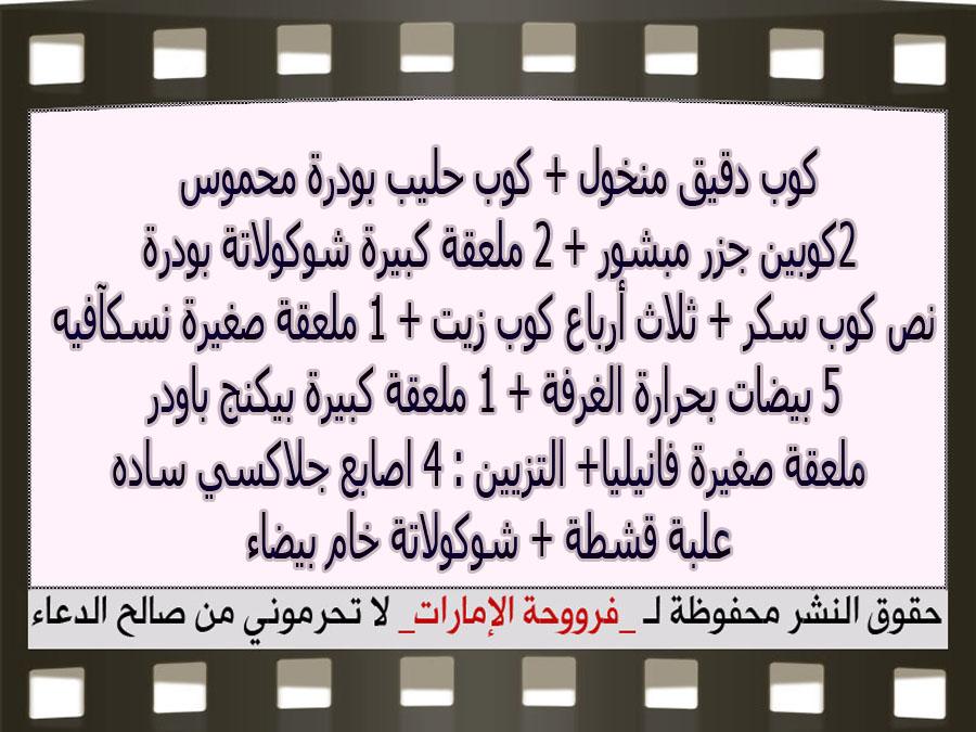 http://1.bp.blogspot.com/-FKRoD5J7UAk/VpjPK-DaVKI/AAAAAAAAbF8/Q0hLNqQimv4/s1600/3.jpg
