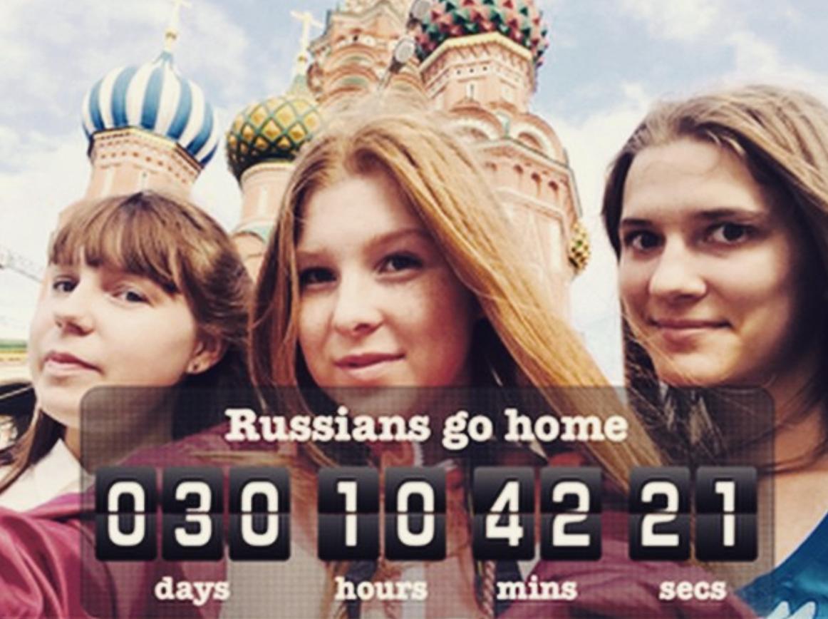 14 дней сколько минут: