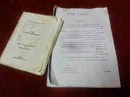 Kitab lama