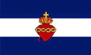 Salva al pueblo argentino Sagrado Corazón