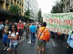 ΑΘΗΝΑ-ΗΜΕΡΑ ΨΗΦΙΣΗΣ ΚΑΤΑΡΓΗΣΗΣ ΜΑΣ 17-07-2013