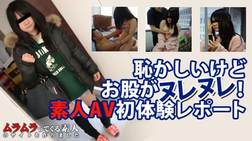 JAV Uncensored12225 110715 308 Miki Nakayama