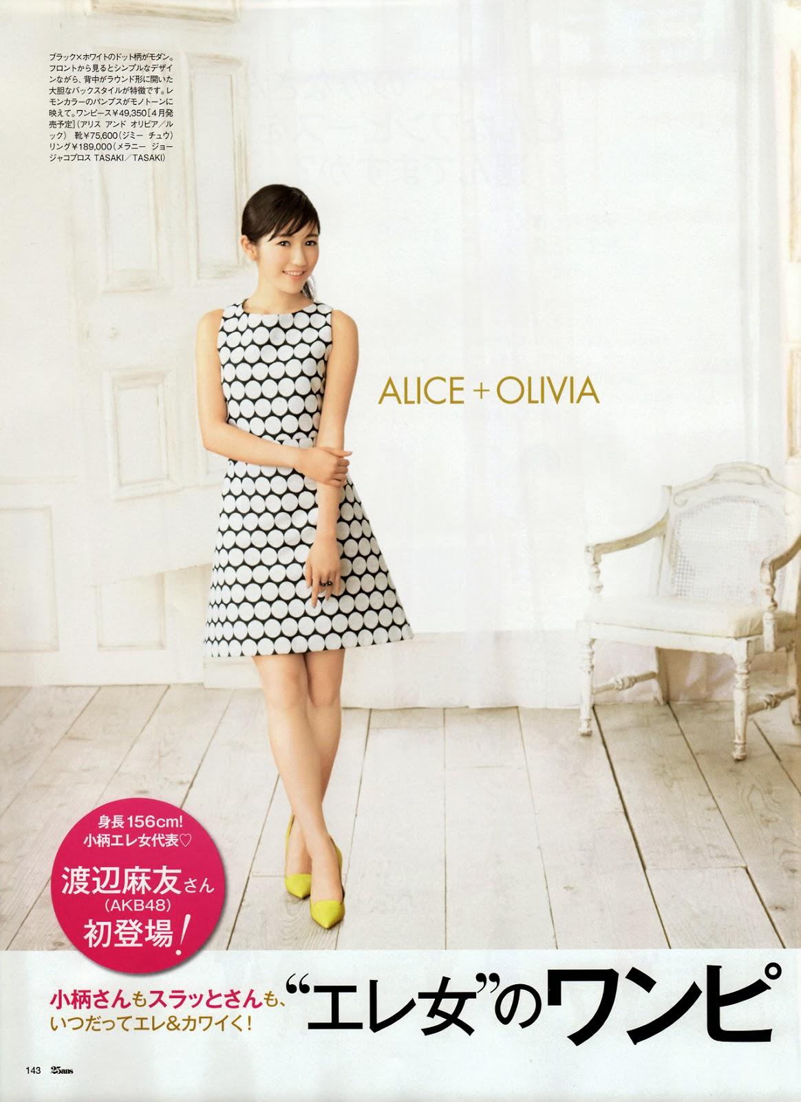 "AKB48 Mayu Watanabe ""Elejyo no Onepi Houteishiki"" on 25ans ..."