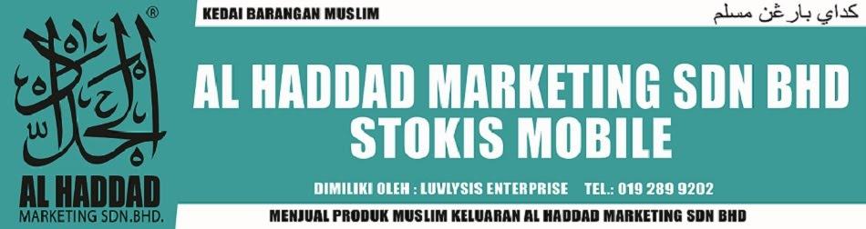 ..::Tamar Cocoa - Stokis Al Haddad Bangi::..
