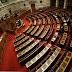 Κατατέθηκε η τροπολογία για τους μετακλητούς και την ειδική γραμματεία (Δ.Ε.Κ.Ο.)