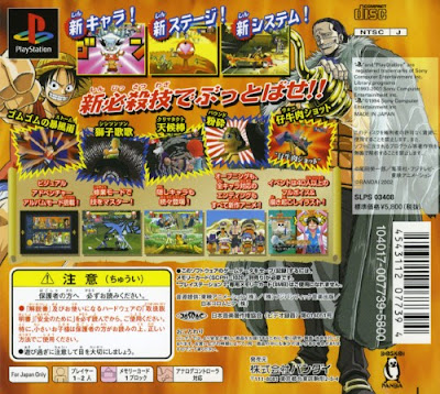 One Piece Grand Battle 2 Back Cover