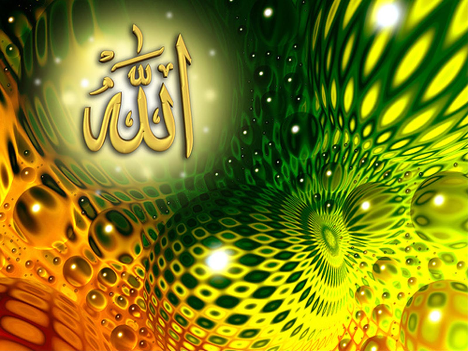 Allah name wallpaper #2