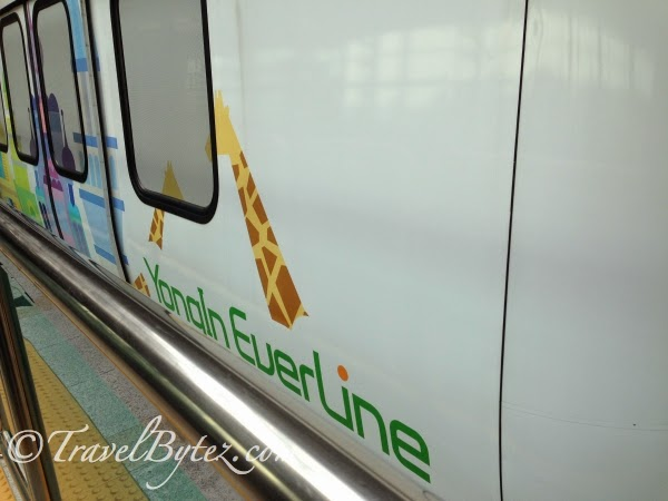 How to get to Everland via Subway
