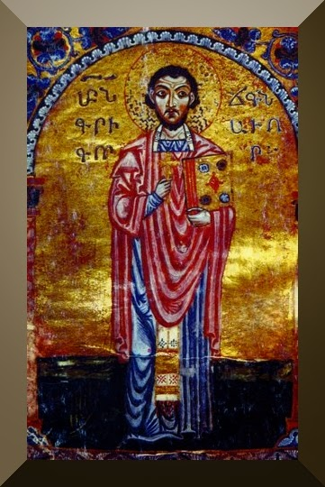Saint Gregory of Narek as depicted on a 1173 manuscript