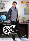 Venkatesh Radha Movie Wallpapers Posters-thumbnail-11