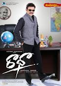 Venkatesh Radha Movie Wallpapers Posters-thumbnail-11