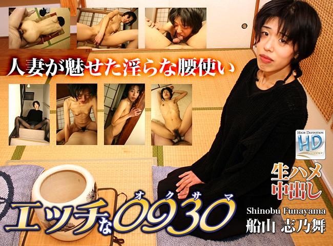 H0930_ori1011_Shinobu_Funayama Wriir93c ori1011 Shinobu Funayama 09200