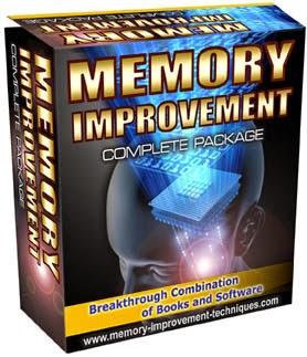 حزمة كاملة لتحسين الذاكرة